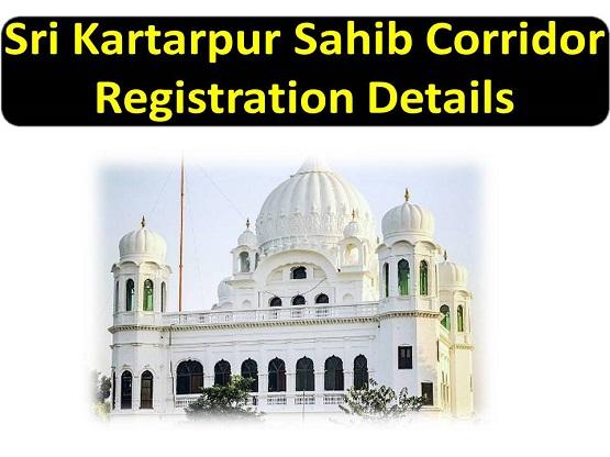 Sri Kartarpur Sahib Corridor Registration online