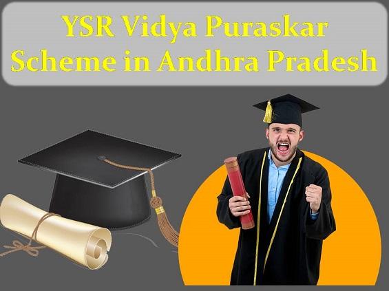 YSR-Vidya-Puraskar-Scheme-In-Andhra-Pradesh