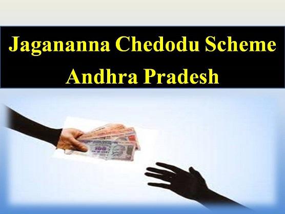 Jagananna-Chedodu-Scheme-In-Andhra-Pradesh