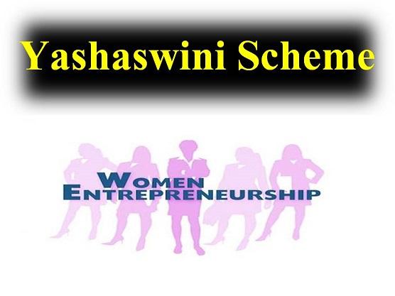 Yashaswini Scheme