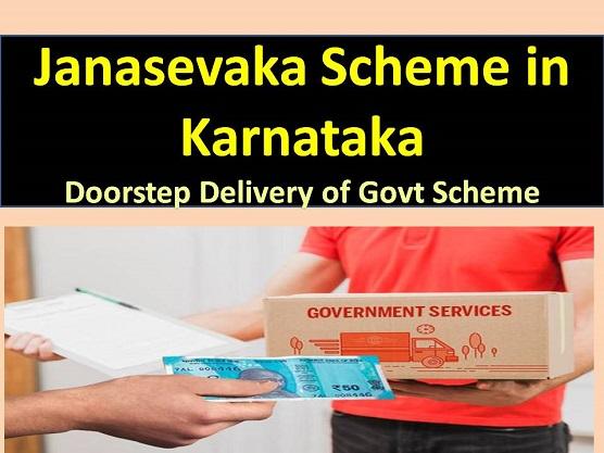 Janasevaka-Scheme-in-Karnataka-doorstep-delivery