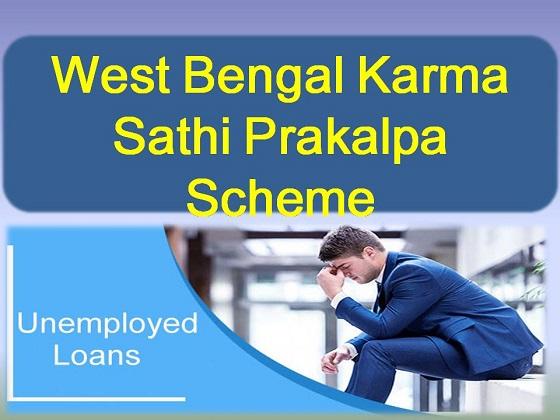 West Bengal Karma Sathi Prakalpa Scheme loan