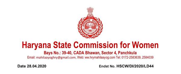 Aayog-Sakhi-Number-Haryana
