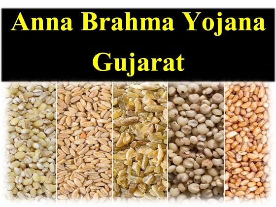 Anna Brahma Yojana Gujarat