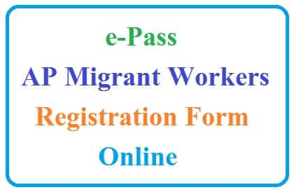 ap migrant workers registration