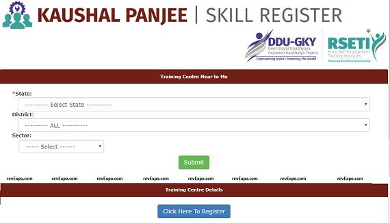 kaushal-panjee-skill-registration-ddugky