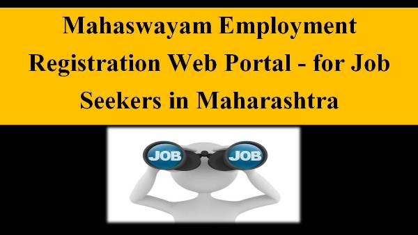 Mahaswayam Employment Registration Web Portal