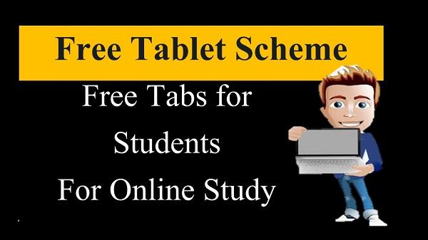 Free Tablet Scheme