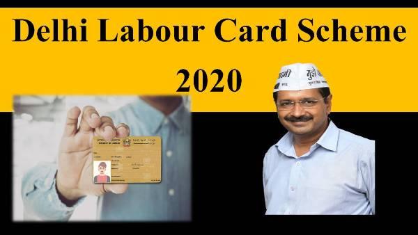 delhi labour card scheme