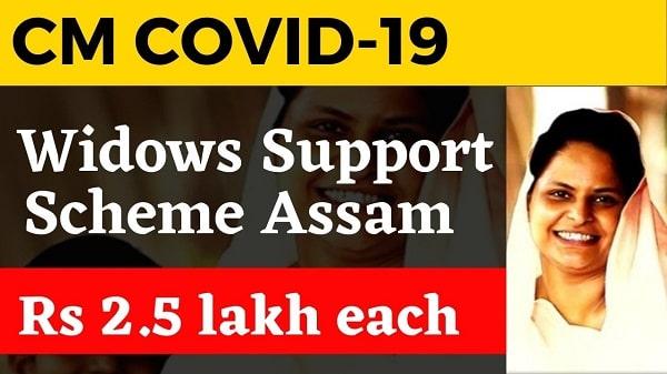cm covid-19 widows support scheme assam